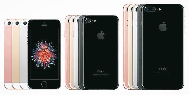 IPhonese iPhone7 nesage