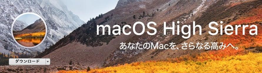 MacOSHighSierra Bootdisk 01