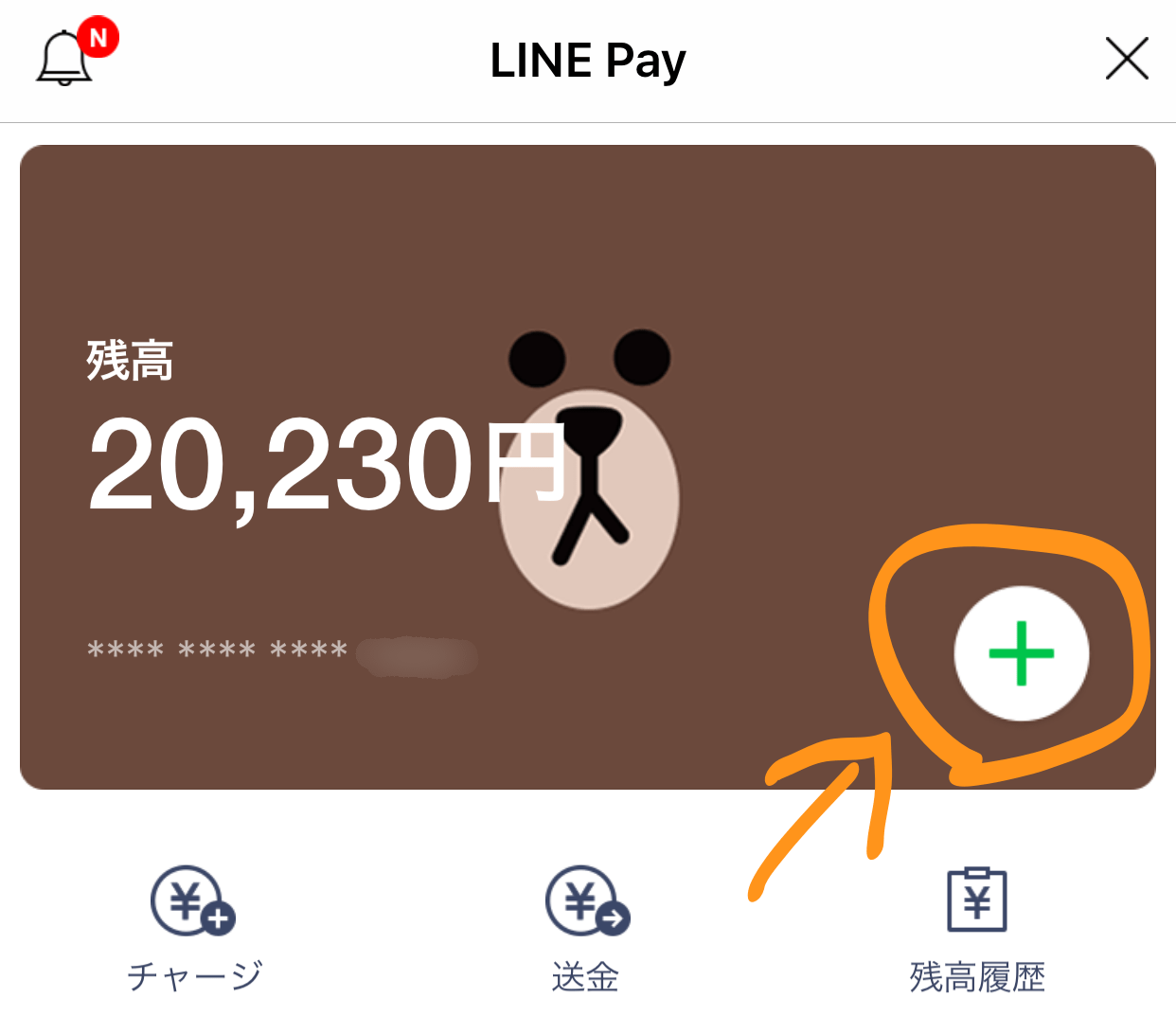 LINEPay 7Ginko 03