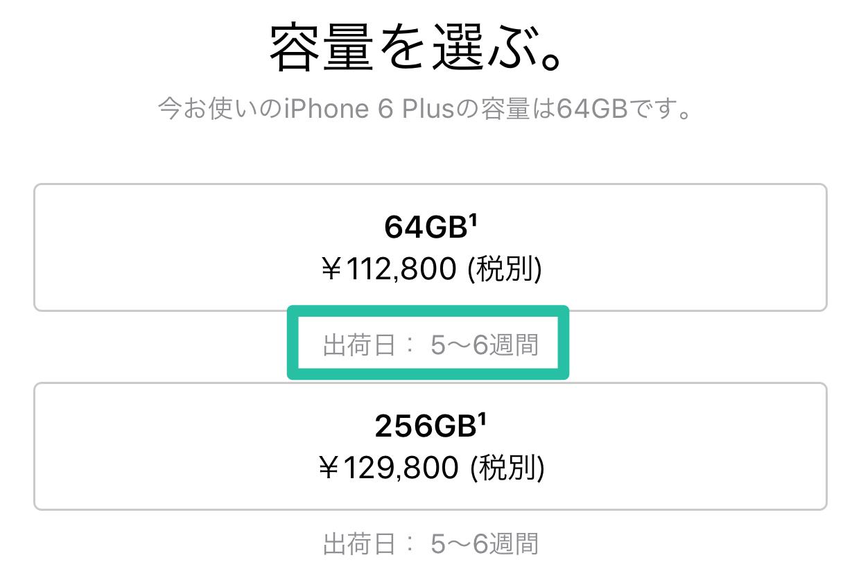 IPhoneX shukkabi