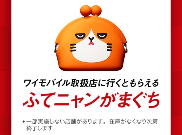 Iikaimono yahooshop 02