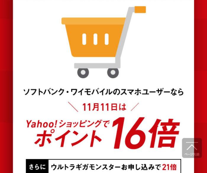 Iikaimono yahooshop 03
