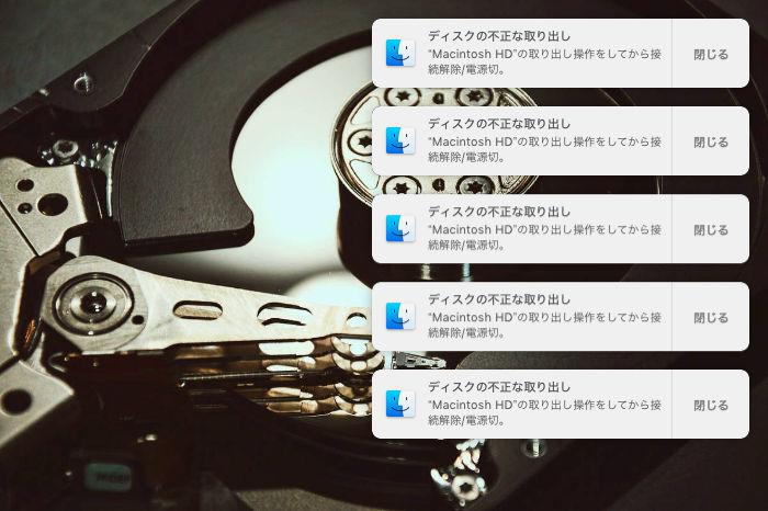 Mac sotodukeHDD 05