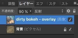 Affinity layer