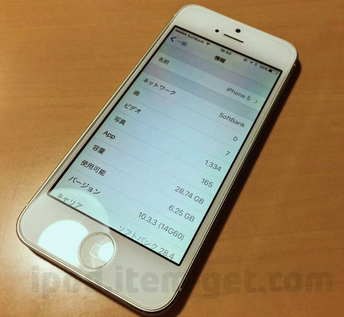 B mobileS iPhone5 02