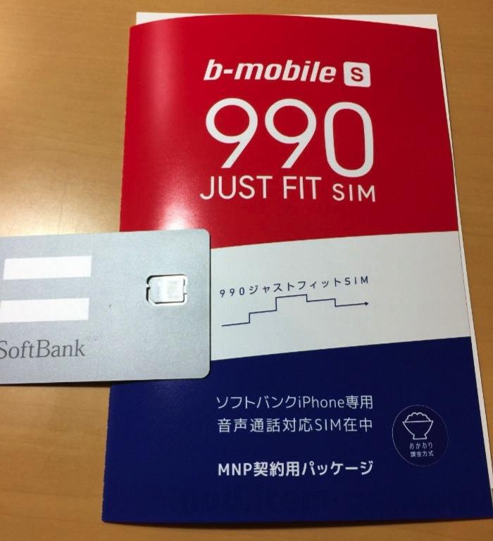 B mobile S 07