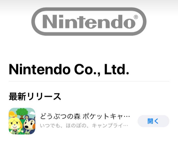 Pokemori release 01