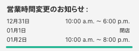 AppleStore Hatsuuri2018 01