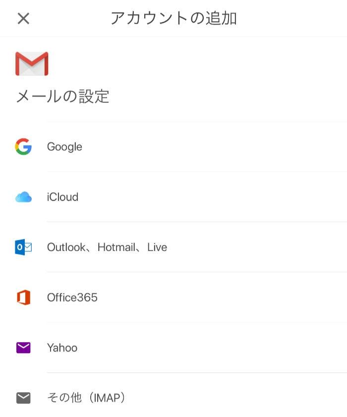 Gmail IMAPMailtaiou 03
