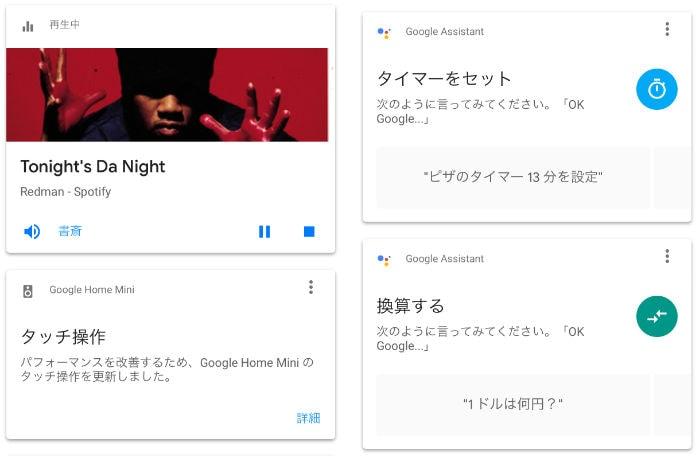 GoogleHomeMini Setup 05