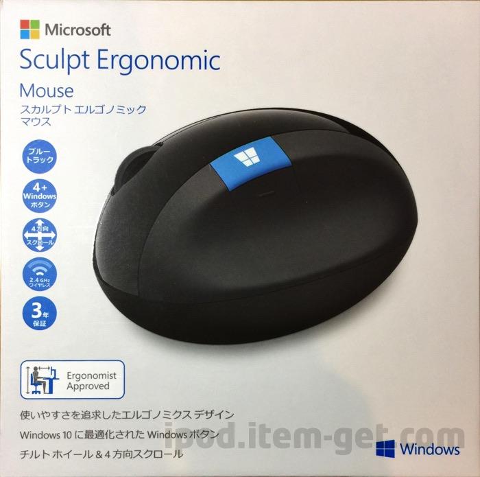 MS SculptErgonomicMouse 05