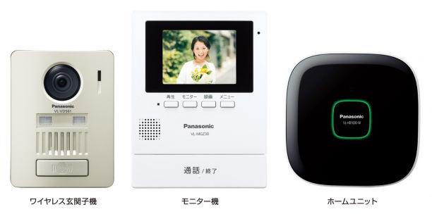 Panasonic VLSGZ30 01