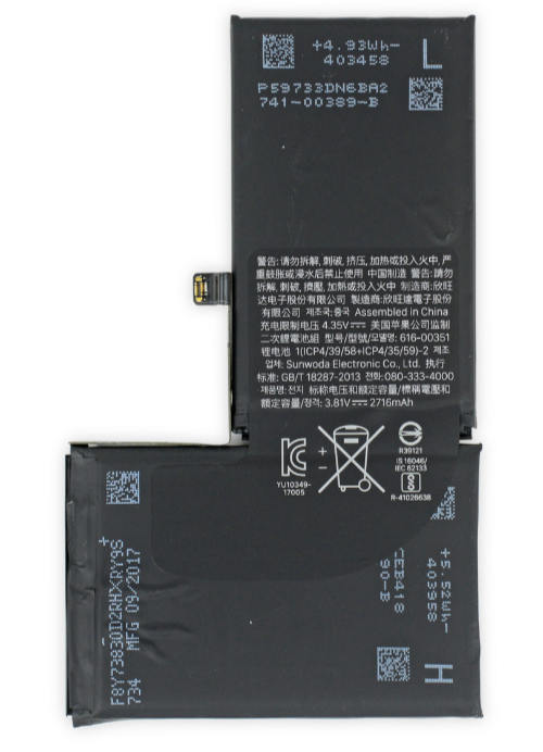 IPhonex battery
