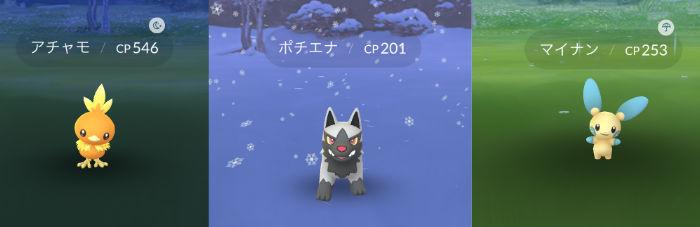 PokemonGO 3gen 02