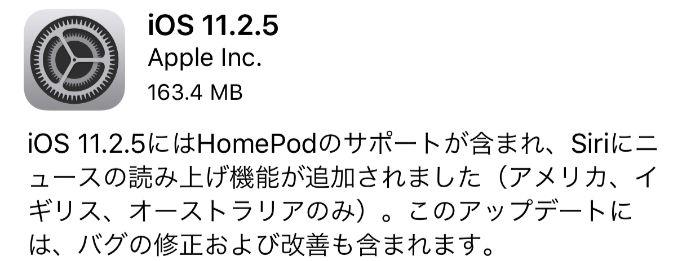 Ios macos update18124 01