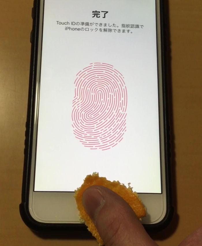 Touchid mikannokawa 01