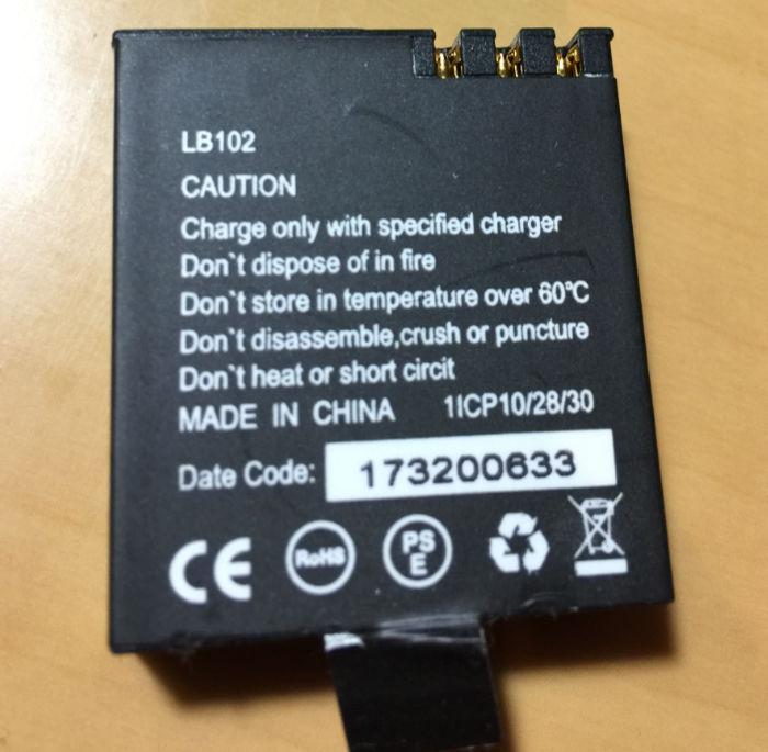 Battery PSE 02