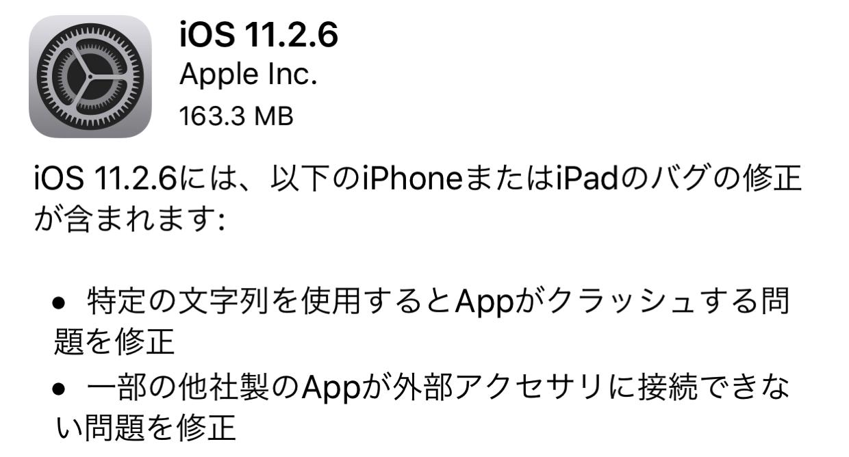 Ios1126 update