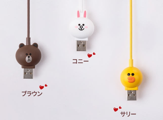 LINEFRIENDS CABLE 03