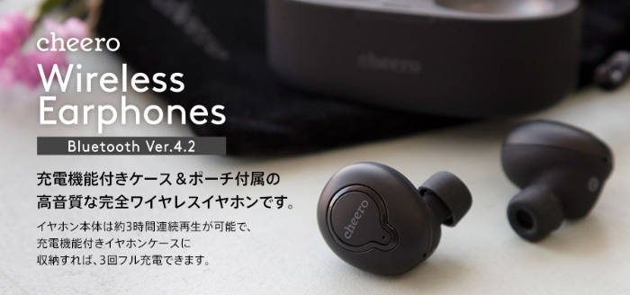 Cheero wirelessEarphones 01