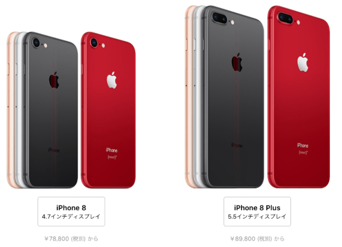 IPhone8RED 01