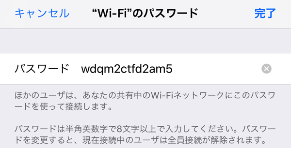 IPhone tethering 05