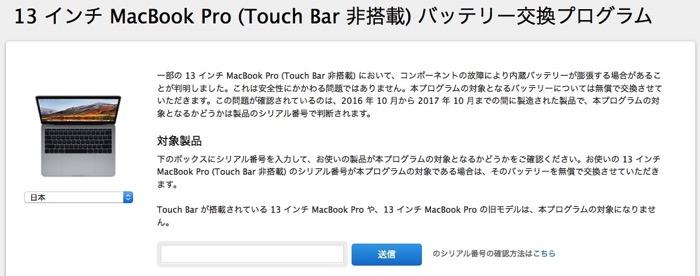 Macbook 13inch support