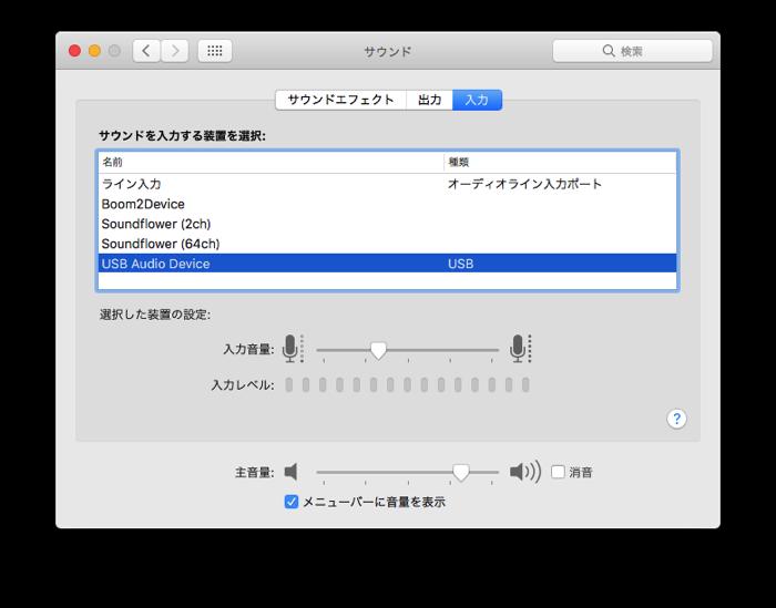 USB AudioAdaptor 04