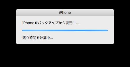 IPhone2018 05 2350