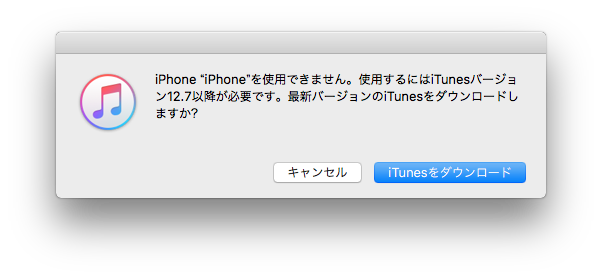 IPhone2018 05 2351
