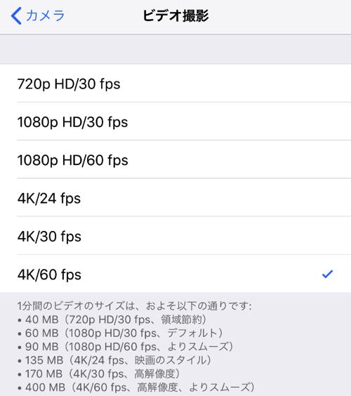 IPhone8Plus pubg 01
