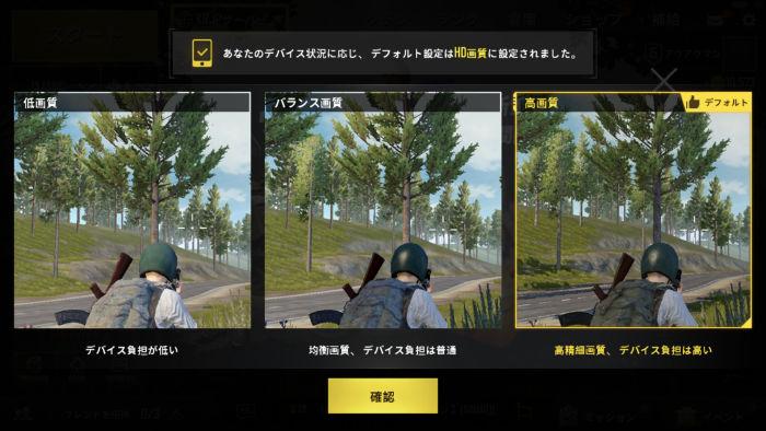 IPhone8Plus pubg 02