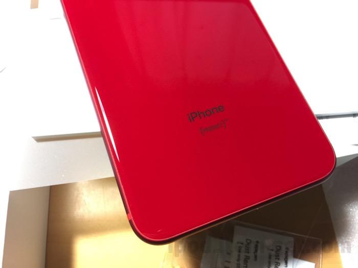 IPhone8Plus red katta 02