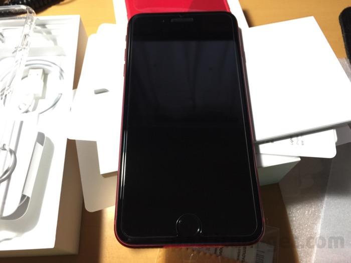 IPhone8Plus red katta 03