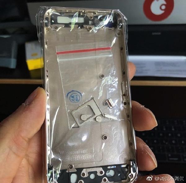 IPhoneSE2 iOS12 02