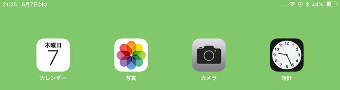 IOS12 iPad UI 03