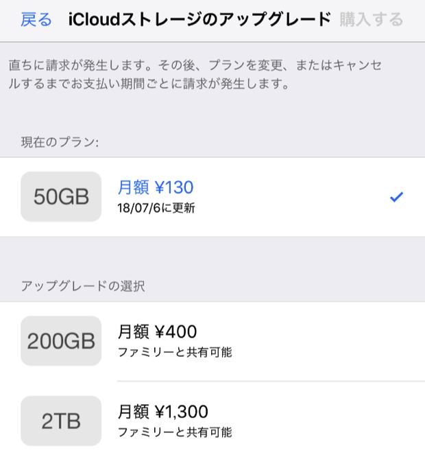 Icloud backup 01