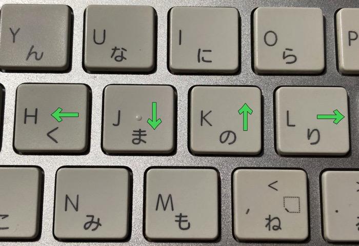 Mac yajirusi shortcutkey 02