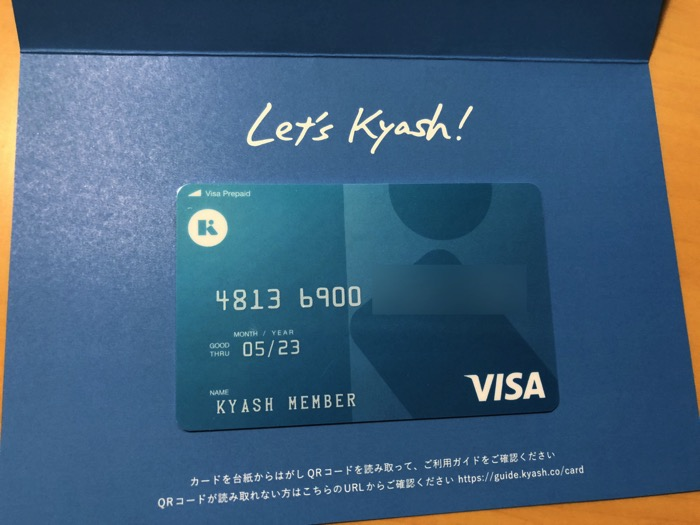 Kyash card todoita 10