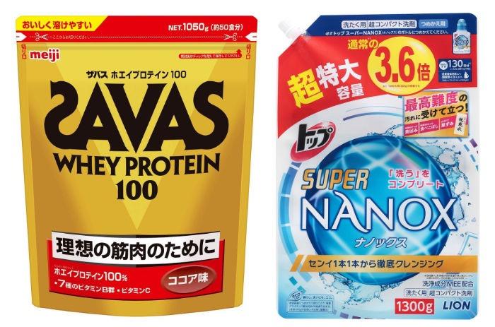 Primeday jp topsales