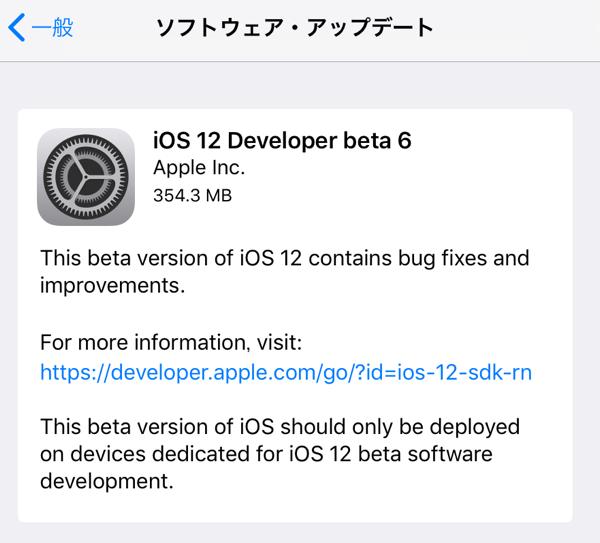 Ios12 beta6