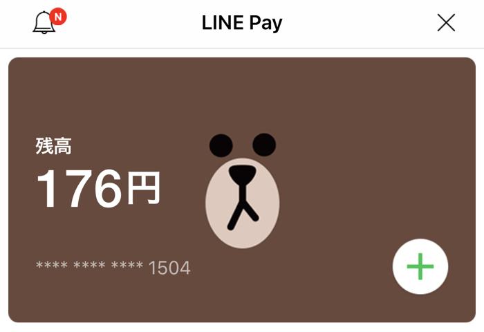 Linepay amazongift 01