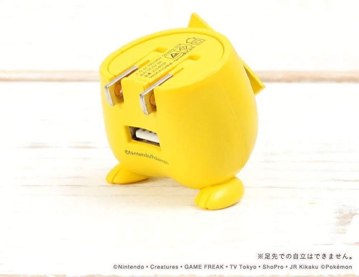 Pokemon pikachu dengen 03