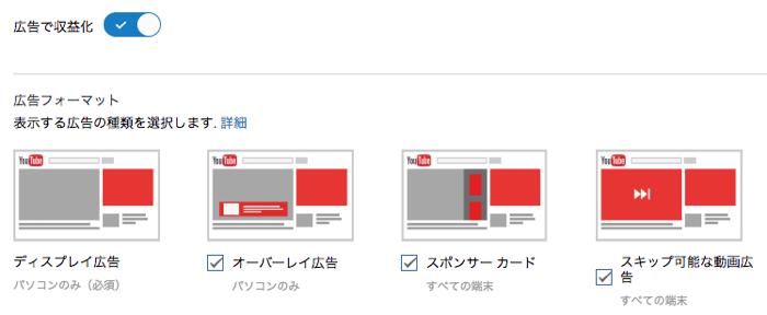 Youtube skipfukaad 01
