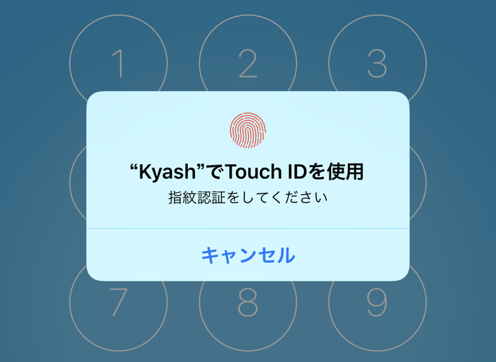Kyash Lock 02