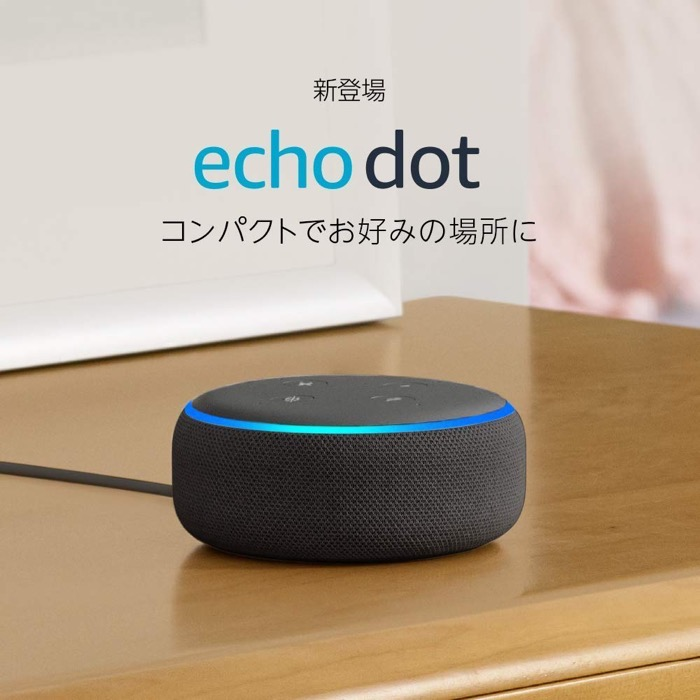 Echodot new