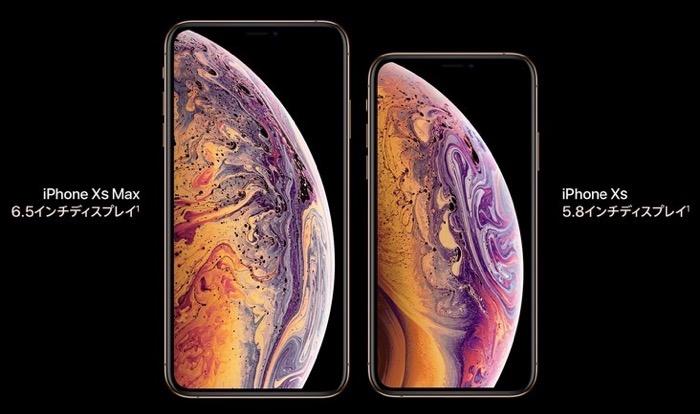 IPhonexs xsmax sb 03