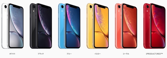 IPhoneXR softbank 02