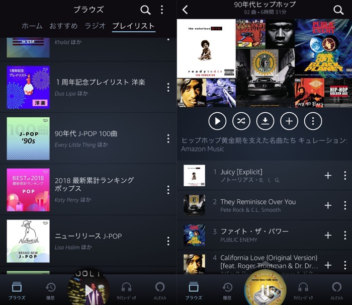 MusicUnlimited 99yen 04