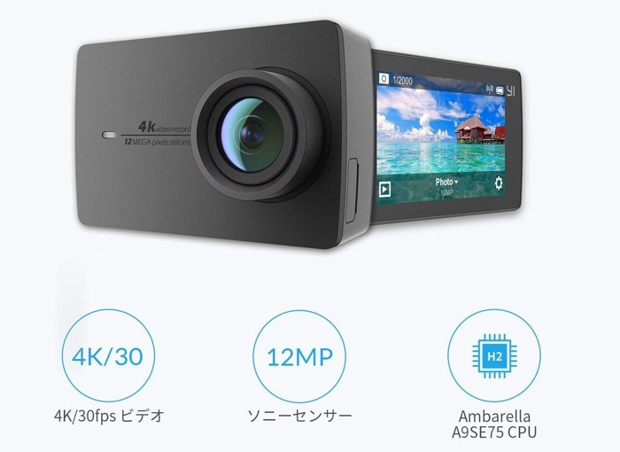 Yi4KCamera coupon 01